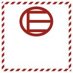 Kennzeichen für freigestellte Mengen, Folie, 110x110 mm