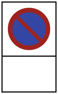 Eingeschränktes Haltverbot - zur Selbstbeschriftung, Alu, 400x650 mm