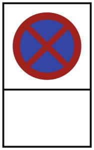 Absolutes Haltverbot - zur Selbstbeschriftung, Alu, 400x650 mm