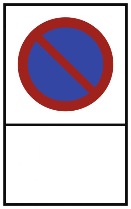 Eingeschränktes Haltverbot - zur Selbstbeschriftung, Alu, 250x400 mm